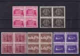 ROMANIA 1941 , LP 143 , FUNDATIA CAROL I  BLOCURI  DE 4  TIMBRE  MNH, Nestampilat