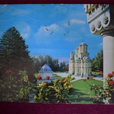 Aug17 - Manastirea curtea de Arges - Carte Postala Banat dupa 1918, Circulata, Printata