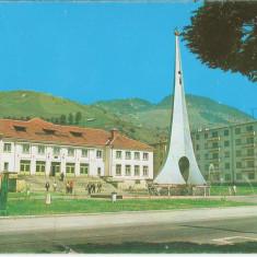 HUNEDOARA - CLUBUL DIN PETRILA RSR - Carte Postala Transilvania dupa 1918, Necirculata, Printata