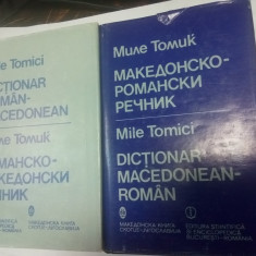 DICTIONAR ROMAN - MACEDONEAN +++ DICTIONAR MACEDONEAN - ROMAN - MILE TOMICI