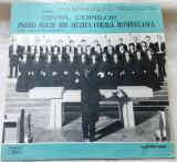 LP: CORUL MADRIGAL CANTA COPIILOR PAGINI ALESE DIN MUZICA CORALA ROMANEASCA/1977