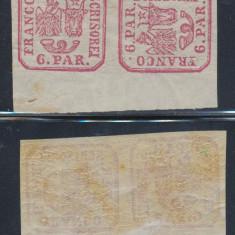 ROMANIA 1864 pereche intoarsa timbre 6 parale Principatele Unite fara sarniera - Timbre Romania, Natura, Nestampilat