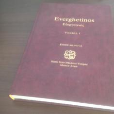 EVERGHETINOS, VOL.1, SF. MARE MAN. VATOPED, ATHOS. EDITIE BILINGVA - Carti ortodoxe
