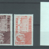 1945 L.P. 166 si 167 conditie perfecta - Timbre Romania, Nestampilat
