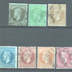 1872 L.P. 32 stampilat - Timbre Romania