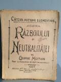Curs de drept vechi 1925