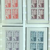 1945 L.P. 166a conditie perfecta - Timbre Romania, Nestampilat