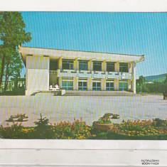 Bnk cp Campulung Moldovenesc - Casa de cultura - circulata - marca fixa - Carte Postala Bucovina dupa 1918, Printata