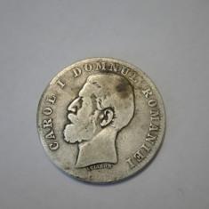 Moneda Carol I - 2 lei 1881 - Moneda Romania
