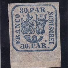 ROMANIS 1864 LP 13 PRINCIPATELE UNITE EM II 30 PAR. ALBASTRU POINCON L.PASCANU - Timbre Romania, Nestampilat
