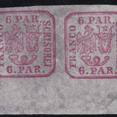 ROMANIA 1864 LP 12 PRINCIPATELE UNITE EM II 6 PAR. ROSU PERECHE POINCON LPASCANU - Timbre Romania, Nestampilat