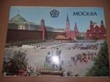 Vederi vechi URSS nescrise,set vederi de colectie Moscova 1985,Talin 87,86,85