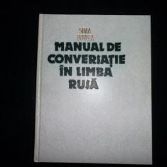 Manual De Conversatie In Limba Rusa An 1983 / 415pag- Sima Borlea (foarte buna)