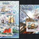 BURUNDI 2012 - NAVIGATIE - KLB+BLOC NESTAMPILAT - MNH - COTA MICHEL : 19 E / navigatie100