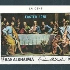 RAS AL KHAIMA 1970 - PICTURA RELIGIOASA, CINA CEA DE TAINA - SERIE DE 3 TIMBRE - NESTAMPILATA - IMPERF. - MNH / pictura198