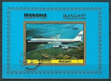 MANAMA 1972 - AVIATIE - BLOC STAMPILAT / aviatie21