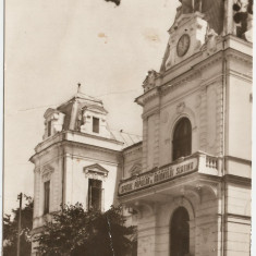 OLT- SFATUL POPULAR RAIONAL RPR - Carte Postala Oltenia dupa 1918, Circulata, Printata