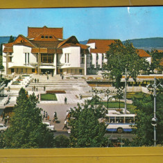 TARGU MURES TEATRUL 1974 - Carte Postala Transilvania dupa 1918, Circulata, Fotografie