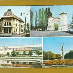 PLOIESTI, PRAHOVA 1979 - Carte Postala Muntenia dupa 1918, Circulata, Fotografie