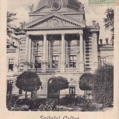 BUCURESTI SPITALUL COLTEA CLASICA TCV CIRC 1902 STAMPILA TREN ED. PROGRESUL - Carte Postala Muntenia pana la 1904, Circulata, Printata