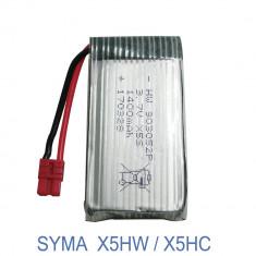 Acumulator, Baterie rezerva Drona X5C X5 3.7 1400mAh 1 baterie syma