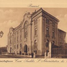 BUCURESTI ADMINISTRATIUNEA CASEI SCOALELOR EDITURA LIBRARIA LEON ALCALAY - Carte Postala Muntenia dupa 1918, Necirculata, Printata