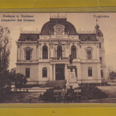 TARGOVISTE 1921 - Carte Postala Muntenia dupa 1918, Circulata, Printata