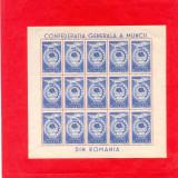 Ro-0046=romania 1947, COALA DE 15 TIMBRE CGM, PA, Lp 210a, MNH - Timbre Romania, Nestampilat