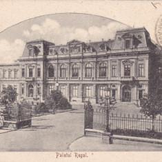 BUCURESTI PALATUL REGAL CLASICA TCV CIRCULATA 1902 - Carte Postala Muntenia pana la 1904, Printata