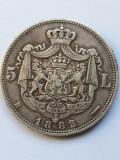 ROMANIA - 5 LEI 1882, Argint