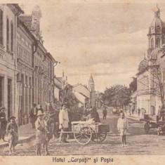 BUCURESTI HOTEL CARPATI SI POSTA BANCA COOPERATIVA S. A. ANIMATA - Carte Postala Muntenia dupa 1918, Necirculata, Printata