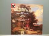 BEETHOVEN/MOZART/SCHUBERT -RONDO/ROMANZE/ADAGIO (1971/EMI/RFG) - VINIL/Analog/NM, emi records