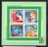 Polonia.2005 Ziua internationala a copilului:Carti ptr. tineret-Bl.  SP.837, Nestampilat
