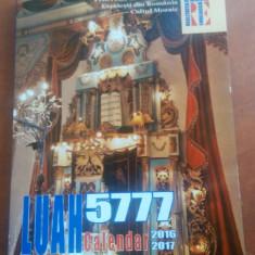 Calendar Luah 5777  (2016-2017), Alta editura