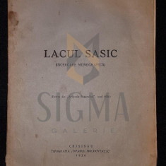 IOSIF LEPSI, LACUL SASIC (INCERCARE MONOGRAFICA), CHISINAU, 1936 - LACUL SASIC (INCERCARE MONOGRAFICA), IOSIF LEPSI, CHISINAU, 1936