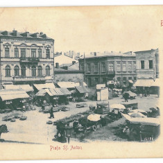3947 - BUCURESTI, Market - old postcard, CENSOR - used - 1916 - Carte Postala Muntenia 1904-1918, Circulata, Printata