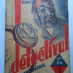 Carte veche, 1935: Seria- Detectivul saptamanal Nr.26
