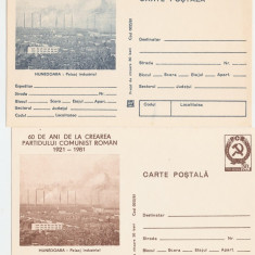 HUNEDOARA -PEISAJ INDUSTRIAL UNC - Carte Postala Transilvania dupa 1918, Necirculata, Fotografie