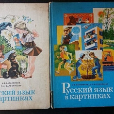 Abecedar in limba rusa (2 volume)