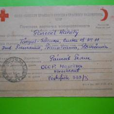 HOPCT P 6 -CRUCEA ROSIE /PRIZONIERI DE RAZBOI WW II-RUSIA ROMANIA -CENZURA 1946