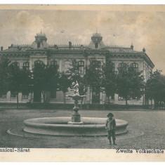 3949 - Buzau, RAMNICU SARAT, High School - old postcard, CENSOR - used - 1917 - Carte Postala Muntenia 1904-1918, Circulata, Printata