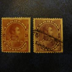 TIMBRE VENEZUELA 1893 /AMERICA DE SUD, Stampilat
