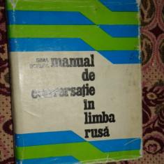 Manual de conversatie in limba rusa 542pag/an 1976- Sima Borlea
