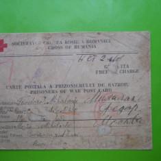 HOPCT P 2 - CRUCEA ROSIE ROMANA / PRIZONIERI DE RAZBOI WW II-RUSIA ROMANIA -