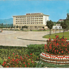 HUNEDOARA - HOTEL RUSCA RSR - Carte Postala Transilvania dupa 1918, Necirculata, Printata