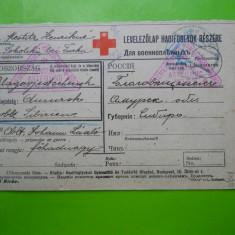 HOPCT P 29 - CRUCEA ROSIE /PRIZONIERI DE RAZBOI WW I-RUSIA ROMANIA-CENZURA 1917
