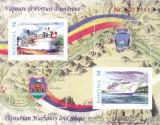 VAPOARE,ROMANIA-SERBIA,BLOC,2007 MNH,ROMANIA., Istorie, Nestampilat