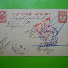 HOPCT P 70 -CRUCEA ROSIE/PRIZONIERI DE RAZBOI WW I-RUSIA UNGARIA-CENZURA 1916
