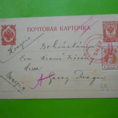 HOPCT P 59 -CRUCEA ROSIE/PRIZONIERI DE RAZBOI WW I -RUSIA -ROMANIA-CENZURA 1915