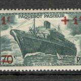 Franta.1941 Pentru orfanii marinarilor-supr. XF.121, Nestampilat